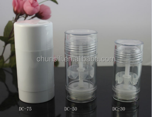 BEST-SELLING!! round 50g push up deodorant stick,oval plastic twist up deodorant container,flat gel stick deodorant bottle