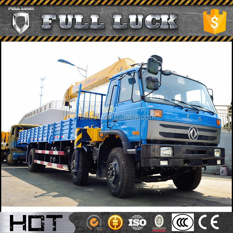 10TON straight arm  truck mounted crane SQ10SK3Q with 13m lifting height for sale.