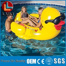 Inflatable Duck Float / Eco-friendly PVC Adult Pool Raft/ Removable Inflatable Lounger Float