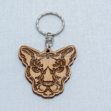 GWK020 customized laser engraved leopard wooden key chain