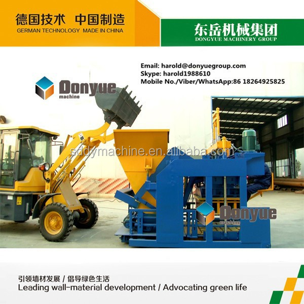 motor engine portable concrete block making machine,mobile brick making machine, egg laying block making machine price