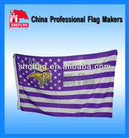 2013 Latest Fashion Embroidery Design! Decorative Banner Flag