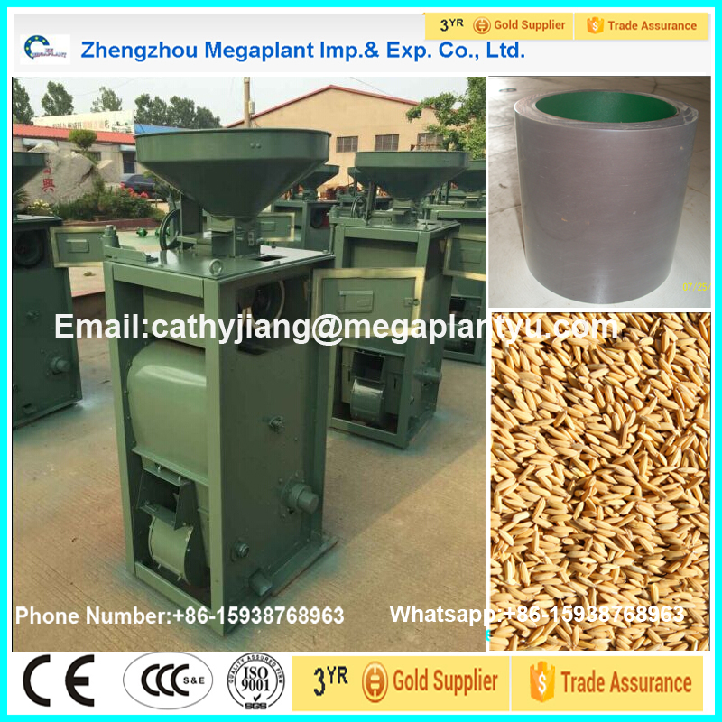 SB-30 combined mini rice mill/price rice mill plant/rice milling plant machinery price