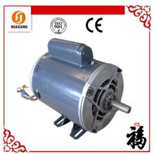 Amazon 2016 high quality kitchen exhaust fans motors