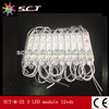 promotion 12v waterproof led module(SCT-M-33)
