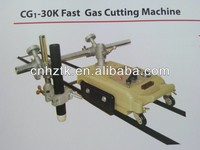 CG1-30K Gas Cutting machine (improved)