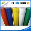 BG Supplying Self Adhesive Tile Mesh