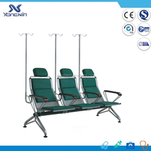 hospital high chair transfusion rest chair high grade (YXZ-W3)