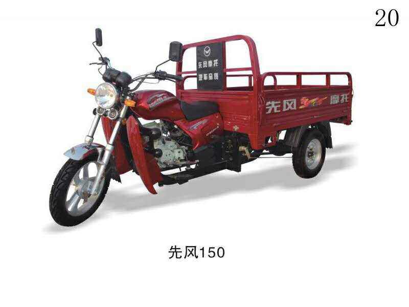 three wheel motor scooters/4-stroke rickshaw/125cc trike scooter