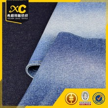 Woven 9oz 100%cotton yarn dyed fabric for denim jacket