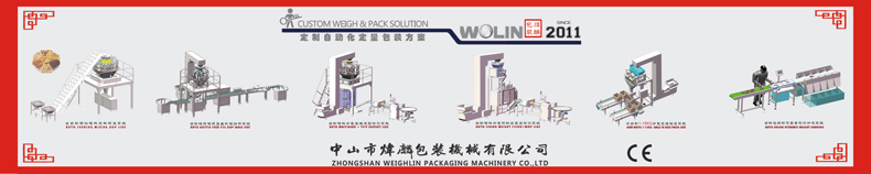 Low Cost Factory Supply Full Packing System Line Solution for Mixing 2 3 4 food products 20 24 Head Weigher Bag Jar Can Pouches