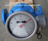 Measuring Petroleum | Oil | Diesel Or Gasoline Liquids Gear Flow Meter Made In China