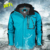 Outdoor Waterproof Hiking Jackets for man and woman