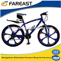 colorful aluminum mountian bike exportd to russia with best parts for YDMT26242