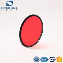 Optical glass 590nm IR infrared filter camera lens filter for IR photography