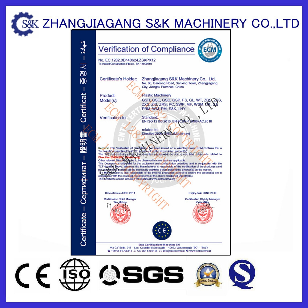 PP PE film squeezing and granulating machine