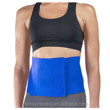 Weight loss belt for Weight Loss Wrap, Stomach Fat Burner with Sauna Suit Effect, Best Abdominal Trainer SB303