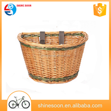 Natural Color removable bicycle basket for MTB/road bike