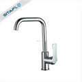 Single level zinc sink mixer