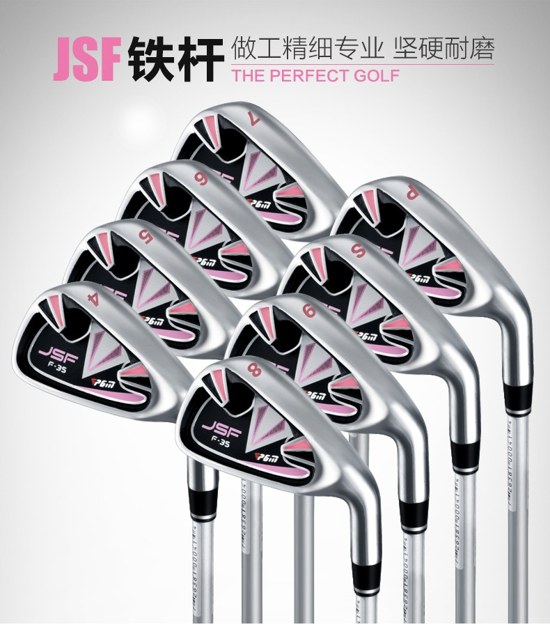 how to buy second hand golf clubs