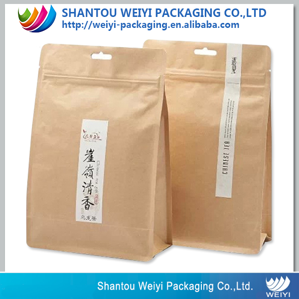 Recycled flat bottom printed brown paper food bag wholesale