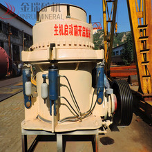 High Quality Aggragate Equipments New small mobile Cone Crusher For Road Construction