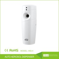 China Manufacturer LED Automatic Air Freshner Spray With 300ml Refillable Can For Office Bathroom MQ-4