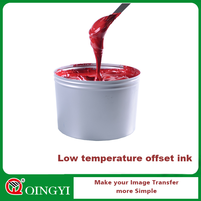 Qingyi high quality Dry Offset Printing Ink