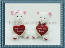 Promotional gift for Valentine's day plush white rabbit ,plush bunny with heart toys