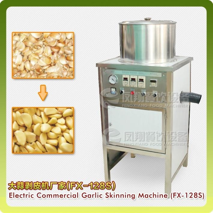 2015 new type ! FX-128 Manufacturer~ best price of garlic peeling machine (CE Approval) 100% stainless steel [live broadcast]