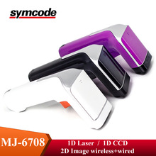Symcode MJ-6708 Laser CCD CMOS Bar Code Reader 2.4G 100m Wired Wireless Barcode Scanner