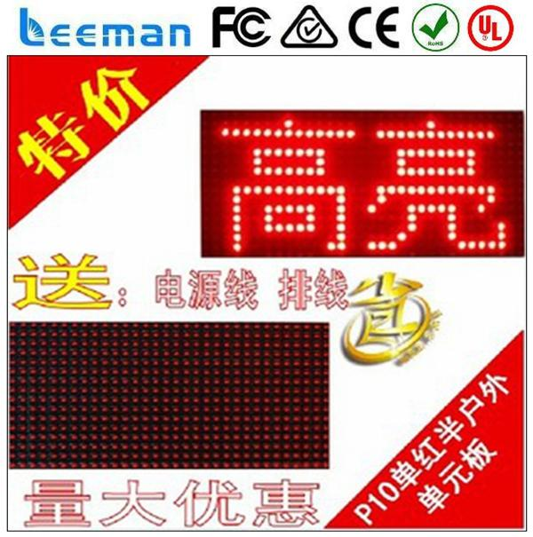 Free shipping leeman LED module <strong>p10</strong> hd truck mobile outdoor led display panel PH10mm RGB full color 320mm*160mm