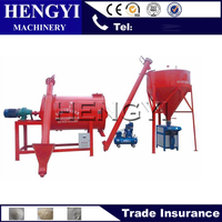 High efficiency horizontal dry powder mixer/cement powder/dry mortar blender