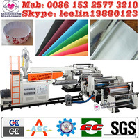 2014 New spray coating machine