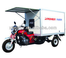150cc china three wheel motorcycle
