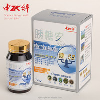 Zhongke Diabetic-care Capsule suitable for people who keep having sweet food and concern with