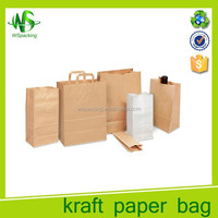 Brown kraft paper holiday kraft carry bag for shopping packaging