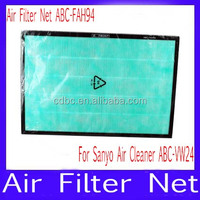 Air filter ABC-FAH94 for Sanyo air purifier ABC-VW24
