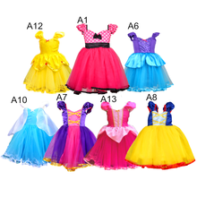 Princess Party Children Fashion Girl child Baby Dress for Kids Baby Cosplay Dance Halloween Costumes for 7 year olds