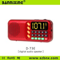 Classical design full form of fm radio speaker D-73E