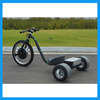 outdoor leisure 3 Wheels electric drift trikes