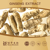 Red Ginseng Extract Chinese Ginseng Extract Ginseng stem and leaf Extract 80%