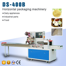 mooncake / pancake food automatic pillow packing machine