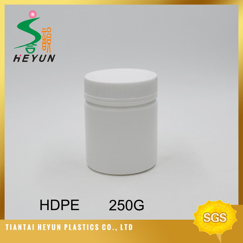 250g empty HDPE plastic medicine jar /a pot for keeping medicine