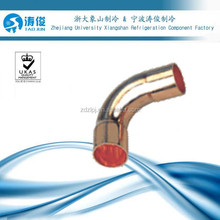 90 Degree Elbows -long Radius Copper Fittings