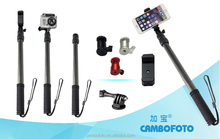 lightweight monopod carbon fishing tent pole go pro camera accessories
