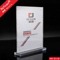 Magnetic Menu Card Holder With Durable Base High Polishing