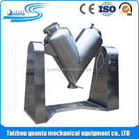 V-Type Dry Food Powder Mixer