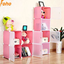 2 models 4 cubes storage organizer suitable for living room (FH-AL0033-8)