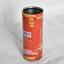 240ml tinplate empty beverage can